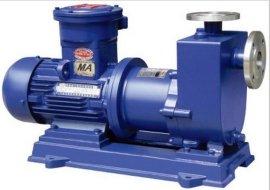 ZCQ型自吸式磁力泵