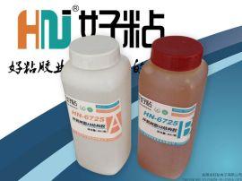 双组份棕色环氧树脂AB结构胶水HN6715