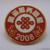 供应奥运服务明星胸章/纪念章