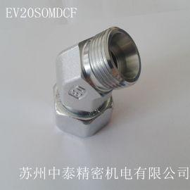 PARKER钢管接头 EO 45°组合接头本体