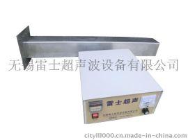 LSA-C20/2000 超声波乳化设备