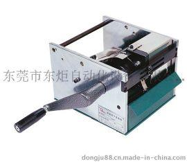 手摇散装带装电阻成型机/二极管成型机 DJ-306B