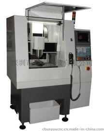 模具机VEM3020