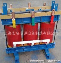 上海宏名SG-100KVA 380V变380v三相干式隔离变压器