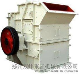 郑州双炜重工PXJ-500*300高效细碎机