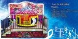 游乐设备 转盘 乐天游乐LT-4017A迪斯科转盘