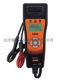 日本凯世KAISE蓄电池检测仪