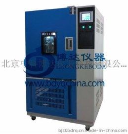 北京臭氧老化试验箱+耐臭氧老化试验机