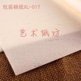 棉纸、茶叶包装纸, 金丝棉纸、银丝棉纸