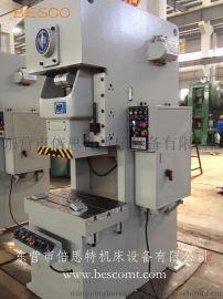 倍思特  锰钢焊接机身 高稳定性 应用范围广 机加工专用JH21系列数控气动冲床