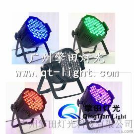 鑄鋁帕燈,防水帕燈,舞臺燈光,LED帕燈,54顆3W鑄鋁帕燈,擎田燈光,帕燈,不防水帕燈,防水帕燈,洗牆燈,染色燈,背景燈,婚慶燈