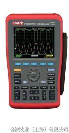 UT1025C手持示波表 数字示波器