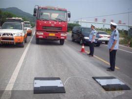 东营市20吨便携式称重仪移动式汽车衡厂家直销