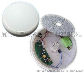 應急感應LED吸頂燈 25W寬電壓 走廊衛生間倉庫 專用吸頂燈