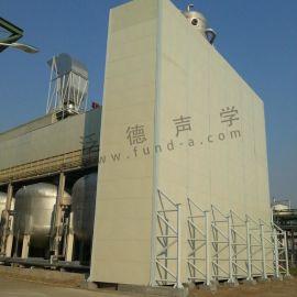 化工企业噪声治理 赢创特种化学厂区综合噪音治理工程 声屏障