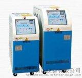 模溫機,省電型模溫機,高溫運水式模溫機,高溫運油式模溫機