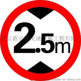 云连交通供应赣榆YL-BZ-01道路标志牌,标志牌厂家
