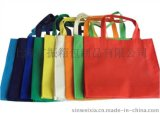 2015厂家订做LOGO 无纺布袋 购物袋 手提袋