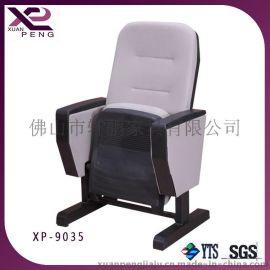 厂价直供 影院椅 电影设备 音乐厅座椅 视听椅 VIP影院椅