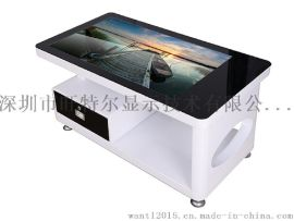 46寸茶几桌触摸查询机/46寸桌面式触摸查询机/平面式触摸一体机