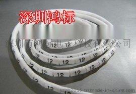 线号机号码管FM-2.5线缆印字PVC梅花内齿套管