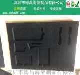 深圳EVA雕刻內襯價格  eva內襯內託 包裝內襯盒 包裝內襯廠家 eva海綿背膠