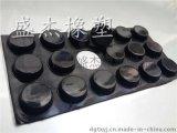 耐磨矽膠墊 自粘耐磨橡膠防滑腳墊廠家直銷