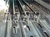 太阳能支架成型设备、光伏支架生产设备全自动生产线