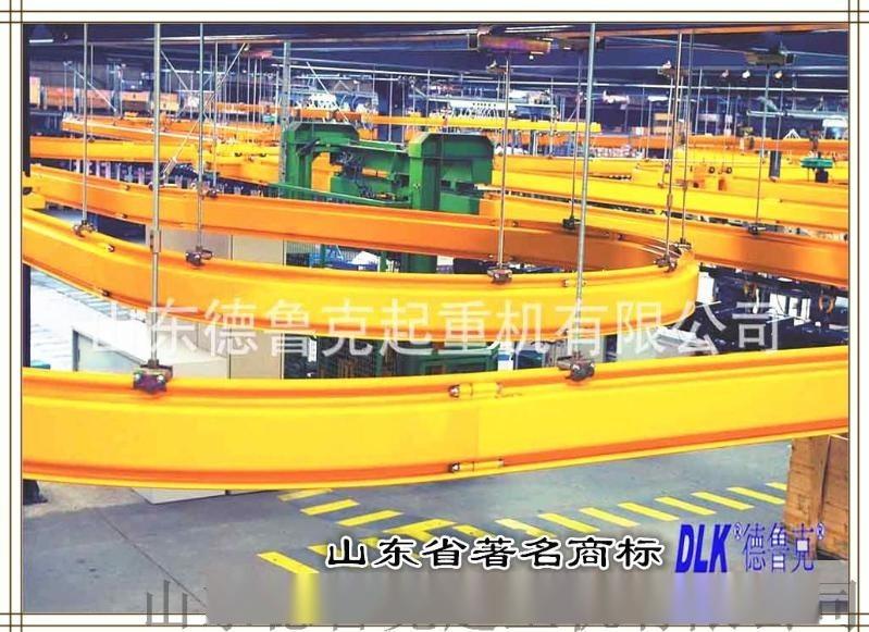 欧式起重机山东厂家直销KBK柔性梁行车轻型轨道起重机