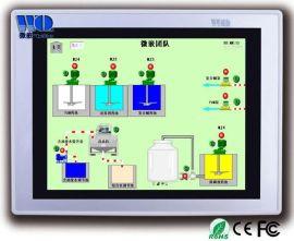 HMI人机界面触摸屏10.4寸_工业平板电脑