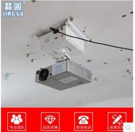 晶固投影机电动旋转180°天花吊架/摄像头天花旋转180遥控升降器