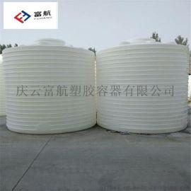 耐酸碱15立方化工桶 15吨塑料桶规格