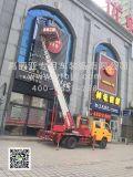 山东威海高丽亚28米云梯高空作业车创业好项目 轻松年赚30万