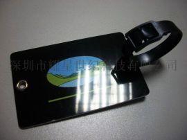 pvc行李牌 软胶滴胶凹凸logo行李牌 广东订做飞机行李辨认吊牌