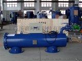 电动刷式全自动自清洗过滤器 自清洗过滤器厂家 自清洗过滤器国家标准|