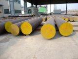 5CrMnMo圆钢锻材、航空方钢、军工钢、工具钢锻件