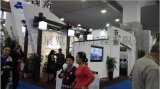 第76届中国国际医药原料药、中间体、包装设备交易会 第75届中国国际医疗器械(春季)博览会、第22届中国国际医疗器械设计与制造技术(春季)展览会