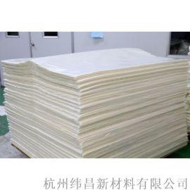 EVA胶膜包装用珍珠纸