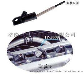 原装   一手货源 onosokki小野IP-3000A发动机转速传感器