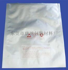 深圳纯铝包装制品 防静电包装 通用LED铝箔袋