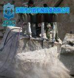 玉矿取代人工打钎手持采掘设备