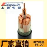 上海永进电缆ZR-VV-4X35+1X16阻燃电缆聚氯乙烯电线电缆PVC绝缘国标足米厂家直销