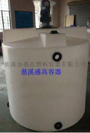 盛高加药箱,  1.5吨塑料搅拌桶 , **PE计量箱