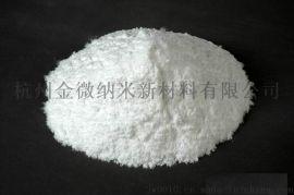 高效PP环保纳米高光阻燃剂JW-01-FR6030