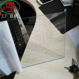 供应PC耐力板-PC实心板-PC塑料板厂家