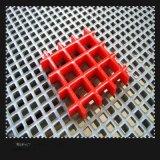 玻璃钢格栅树池篦子洗车房格栅地沟盖板