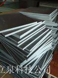 合成石 耐高温材料  夹具治具材料