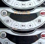 深圳厂家PVC镜面油墨pet镜面银亚克力镜面银