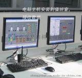 遠程無線監控 自動化無線數據採集傳輸系統