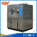 國產兩箱式冷熱衝擊實驗箱